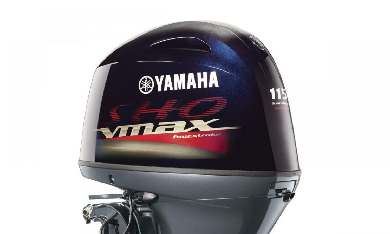 2021-Yamaha-VF115LA-EU-Detail-002-03_2021_01_26_53647940_large